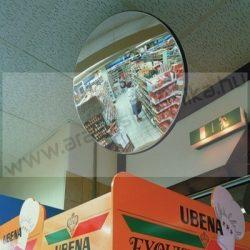 Bolti domború megfigyelő tükör - 80cm