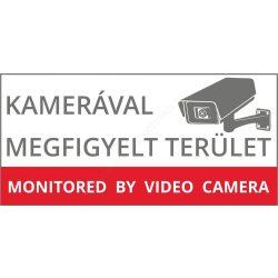 Kamerával megfigyelt terület - 21×10cm matrica (UV álló) - piros