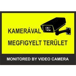 Kamerával megfigyelt terület - A5 matrica (UV álló) - sárga